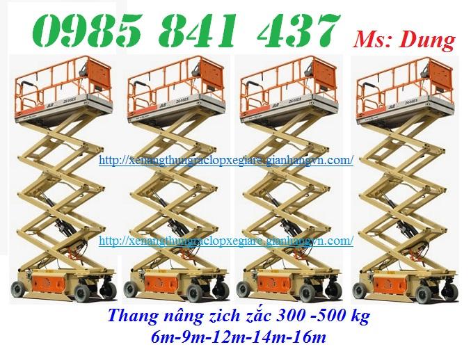2646ES-1rgg